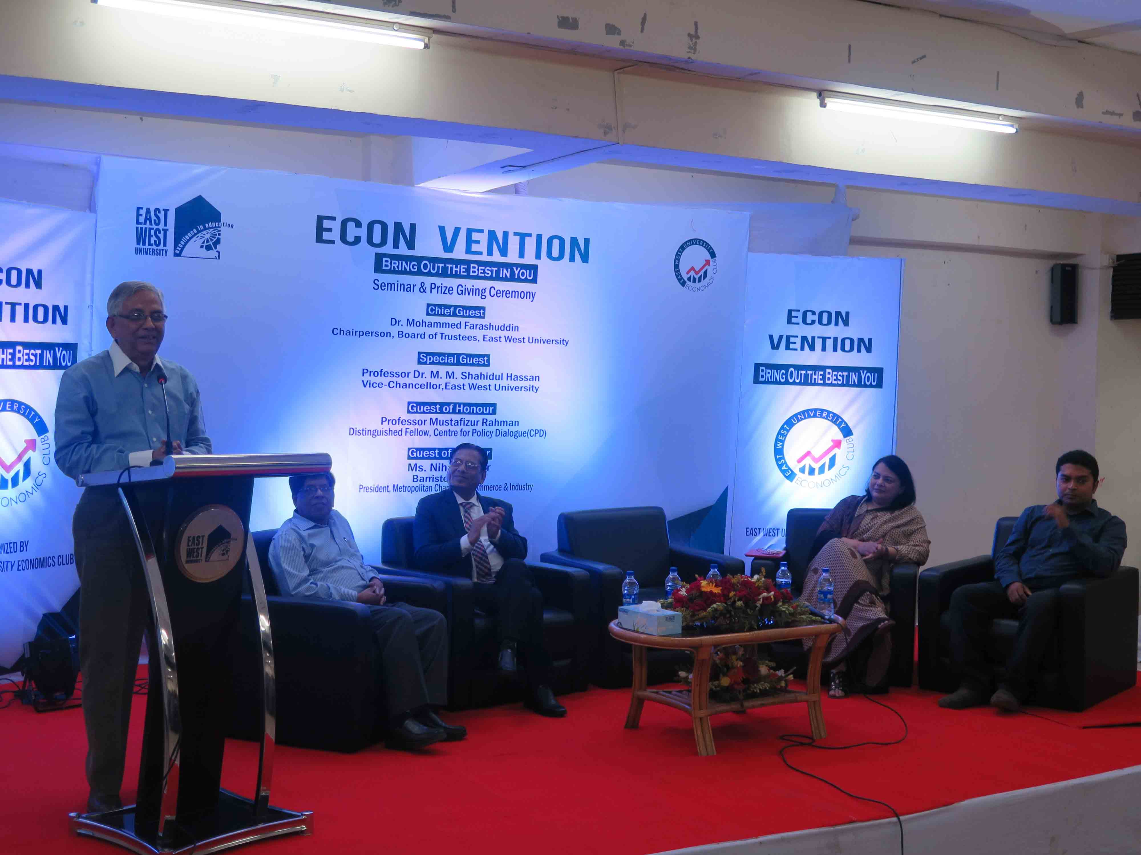 EWU Seminar urges to reduction of unnecessary expe