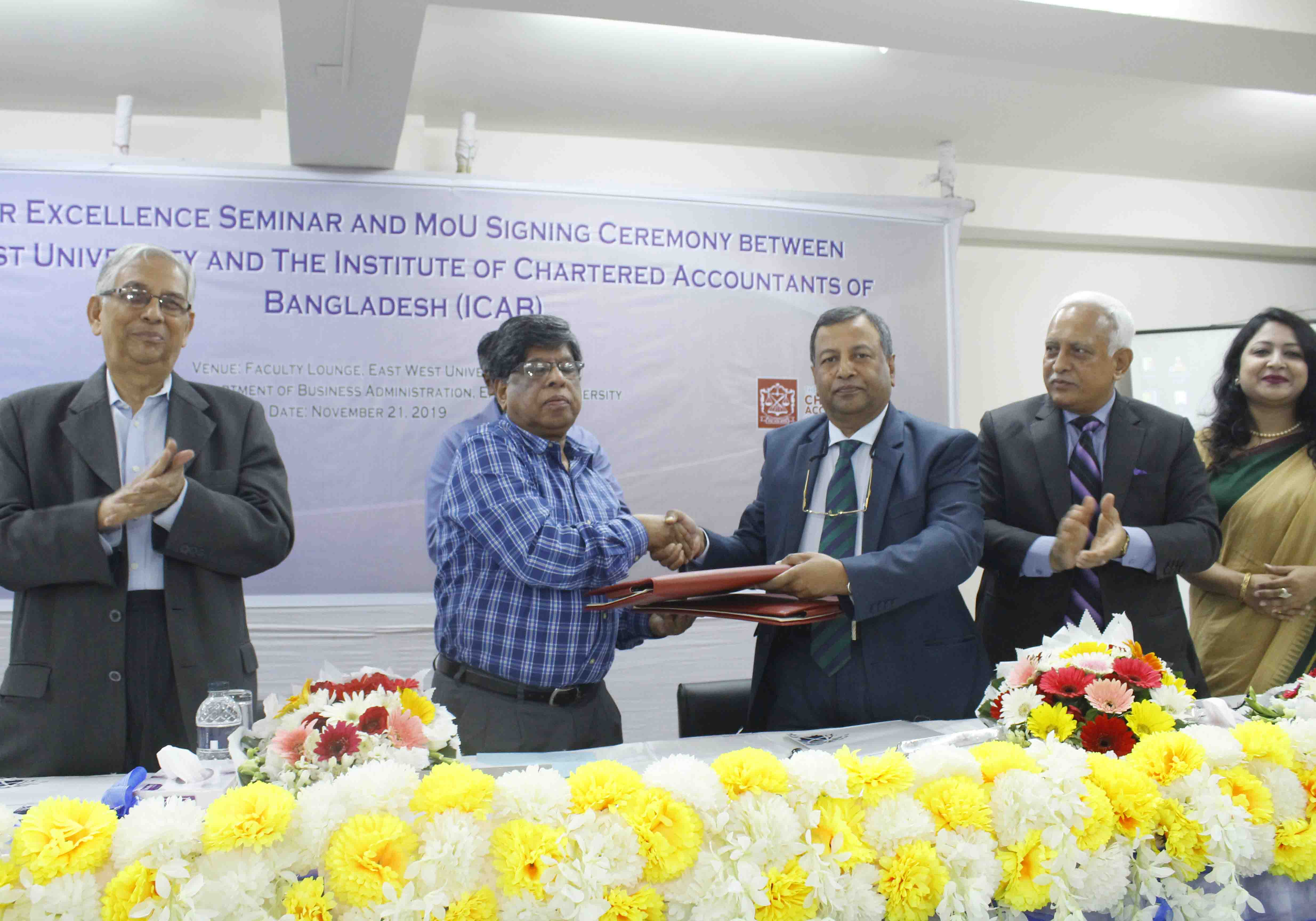 MOU Signing with ICAB